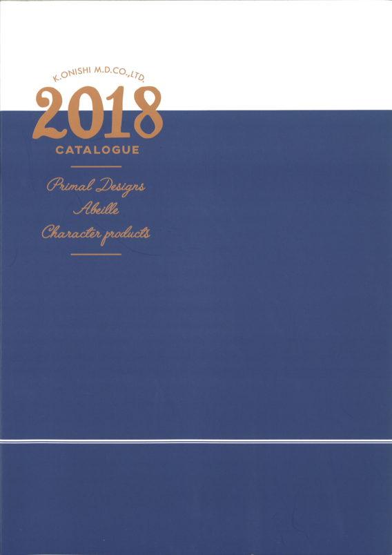 catalog_2018