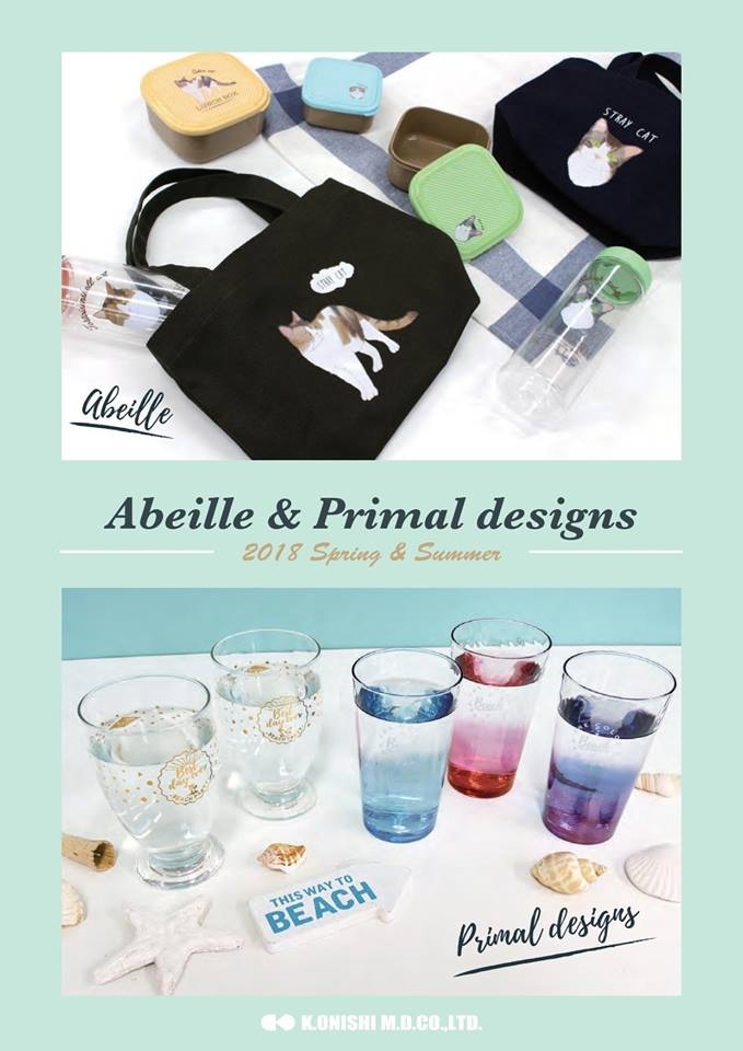catalog_201803_abeille