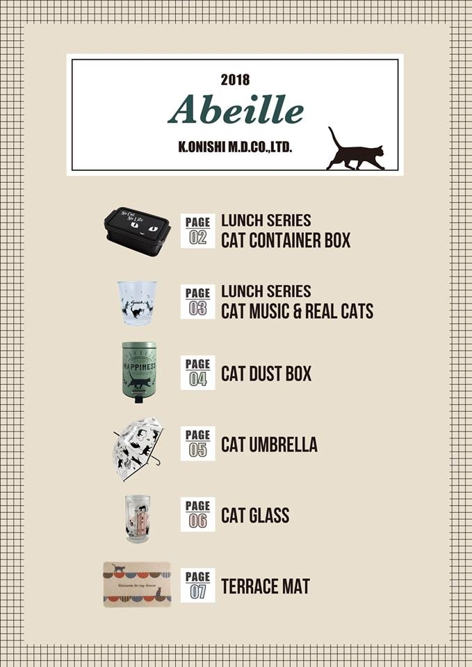 catalog_201810_abeille